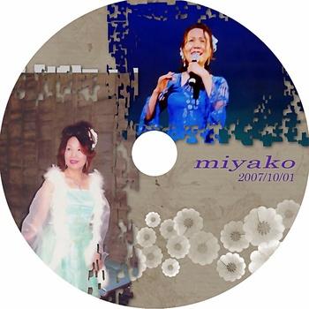 CD1.yy88.jpg