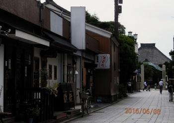 P6080373 (2).miyako.01.1000.jpg
